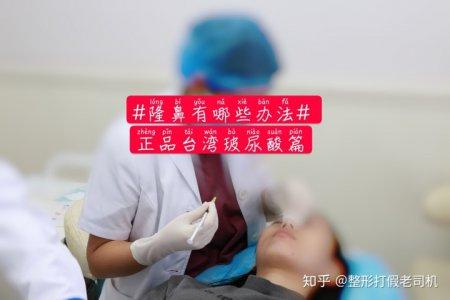 —正品台湾玻尿酸篇,这里有你不知道的玻尿酸秘密
