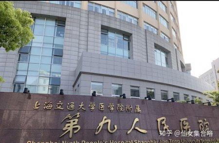 以个人经验谈谈上海整形美容医院