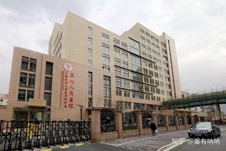 在上海做吸脂哪些整形医院医生比