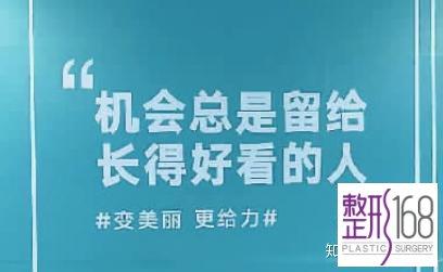 火热的整容项目,上海悦莱问你做了几个